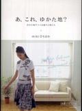 Hyo_3